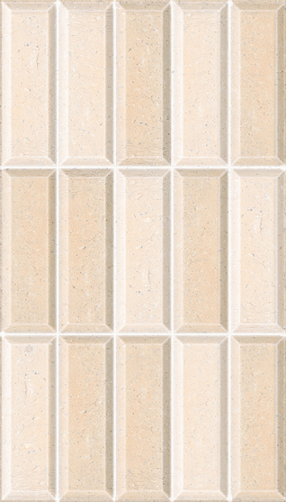 Wall tile HD3279 Brick Chrome Bege Mescla