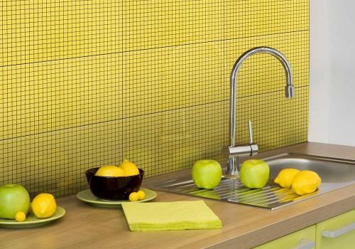 Ambiente cozinha HD3243 Vitro Giallo