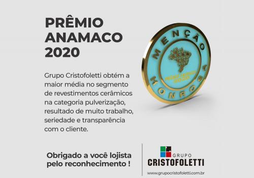 Prêmio Anamaco 2020
