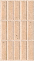 Wall tile HD3281 Brick Chrome Bege